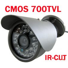 видеокамера водоне-ая CMOS700-36ir (540t) sony 20м, NTSC, 6мм