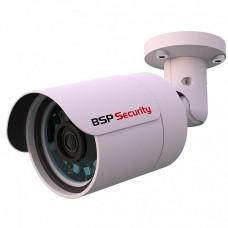 Видеокамера IP уличная 1080р 2Mp; 3.6мм, IP66, PoE/DC12V, Audio, WDR, P2P, антивандальная.