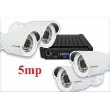 Комплект с четыремя уличными IPкамерами 5.0 mp