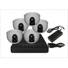 Комплект с пятью офисными камерами