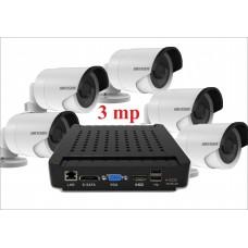 Комплект с пятью уличными IP камерами 3.0 mp