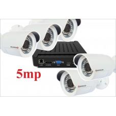 Комплект с пятью уличными IP камерами 5.0 mp