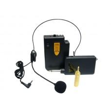Микрофон Hubble 3119В беспроводной до 50м