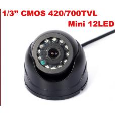 Видеокамера офисная CMOS-420 NW 12 ir (чёрный мини купол) D12U
