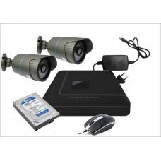 Готовый комплект из 2-х уличных видеокамер AHD