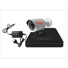 Комплект с одной уличной IP камерой 2.0mp