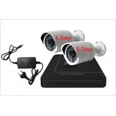 Комплект с двумя уличными IP камерами 1.3 mp