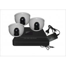 Комплект с тремя офисными камерами